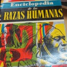 Enciclopedias de segunda mano: ENCICLOPEDIA DE LAS RAZAS HUMANAS AUGUSTO PANYELLA EDIT DE GASSO HNOS AÑO 1956. Lote 94716771