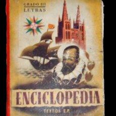 Enciclopedias de segunda mano: ENCICLOPEDIA DE LA LENGUA ESPAÑOLA.. GRADO 3º. MADRID.1951. Lote 26389224