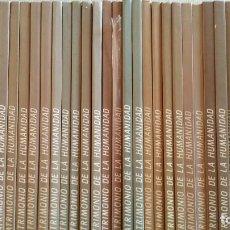Enciclopedias de segunda mano: EL PATRIMONIO DE LA HUMANIDAD COLECCIÓN COMPLETA DE 36 TOMOS , CIRCULO DE LECTORES. Lote 96205375