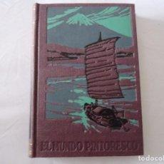 Enciclopedias de segunda mano: ENCICLOPEDIA EL MUNDO PINTORESCO NUEVE TOMOS 1960 BUENOS AIRES. Lote 96602631