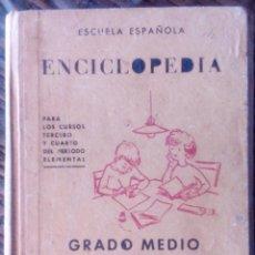 Enciclopedias de segunda mano: ENCICLOPEDIA GRADO MEDIO. PRIMERA EDICIÓN 1962. Lote 98850995