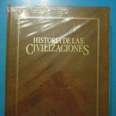Enciclopedias de segunda mano: HISTORIA DE LAS CIVILIZACIONES. EL DESPERTAR DE LA CIVILIZACION. STUART PIGGOT. EDITORIAL LABOR. 199. Lote 100923575