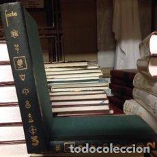 Enciclopedias de segunda mano: ENCICLOPEDIA FACTA. Lote 103870099