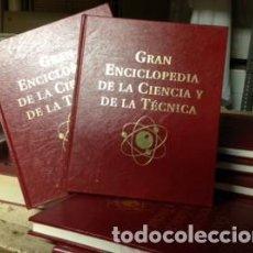 Enciclopedias de segunda mano: GRAN ENCICLOPEDIA DE LA CIENCIA Y LA TÉCNICA. Lote 103870327
