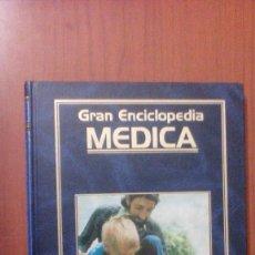 Enciclopedias de segunda mano: GRAN ENCICLOPEDIA MÉDICA - VOLUMEN 5: EQU / GEN. Lote 103875447
