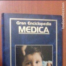 Enciclopedias de segunda mano: GRAN ENCICLOPEDIA MÉDICA - VOLUMEN 8: L / ME. Lote 103877323