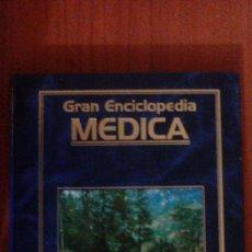 Enciclopedias de segunda mano: GRAN ENCICLOPEDIA MÉDICA - VOLUMEN 12: TR / ZO. Lote 103879223