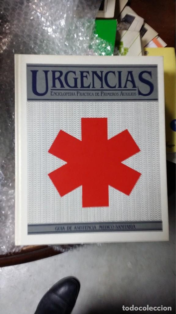 Enciclopedias de segunda mano: Urgencias, guia de asistencia medico sanitaria, completa y nueva - Foto 2 - 104046839