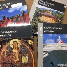 Enciclopedias de segunda mano: ENCICLOPEDIA TEMATICA LAROUSSE 4 TOMOS. Lote 105430855