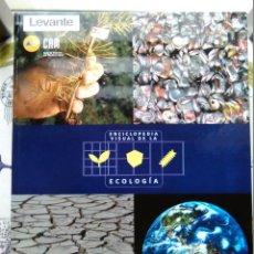 Enciclopedias de segunda mano: ENCICLOPEDIA VISUAL DE LA ECOLOGÍA. LEVANTE EL MERCANTIL VALENCIANO. Lote 115451187