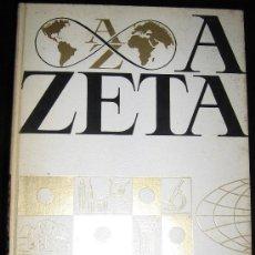 Enciclopedias de segunda mano: ENCICLOPEDIA JUVENIL - A-ZETA - CREDSA, (6 TOMOS) - 1971. Lote 125209771