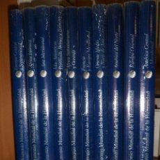 Enciclopedias de segunda mano: PATRIMONIO MUNDIAL DE LA HUMANIDAD 10 TOMOS NUEVOS PRECINTADOS. Lote 126298379