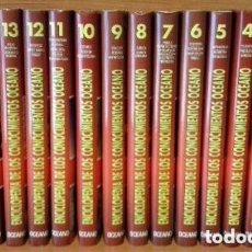 Enciclopedias de segunda mano: LA ENCICLOPEDIA DE LOS CONOCIMIENTOS. 16 TOMOS. EDITORIAL OCEANO COMPLETA. EDICIÓN 1992. Lote 132825522