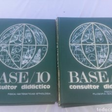 Enciclopedias de segunda mano: CONSULTOR DIDACTICO BASE 10, PSICOLOGIA, RELIGIONES, FILOSOFIA, SOCIOLOGIA, DERECHO, FISICA .... Lote 135327333