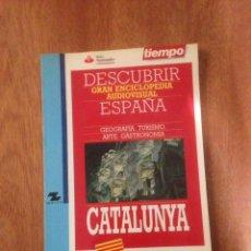 Enciclopedias de segunda mano: DESCUBRIR GRAN ENCICLOPEDIA AUDIOVISUAL. Lote 136653554