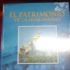 Enciclopedias de segunda mano: EL PATRIMONIO DE LA HUMANIDAD - EUROPA ORIENTAL. Lote 136800170