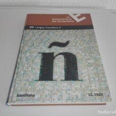 Enciclopedias de segunda mano: LA ENCICLOPEDIA DEL ESTUDIANTE TOMO 2 LENGUA CASTELLANA SANTILLANA. Lote 137126406