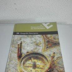 Enciclopedias de segunda mano: LA ENCICLOPEDIA DEL ESTUDIANTE TOMO 6 GEOGRAFÍA DESCRIPTIVA SANTILLANA. Lote 137126946