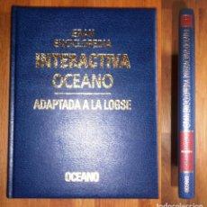 Enciclopedias de segunda mano: GRAN ENCICLOPEDIA INTERACTIVA OCÉANO : ADAPTADA A LA LOGSE. TOMO 7 : MATEMÁTICAS. Lote 137246662