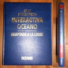 Enciclopedias de segunda mano: GRAN ENCICLOPEDIA INTERACTIVA OCÉANO : ADAPTADA A LA LOGSE. TOMO 9 : QUÍMICA ; BIOLOGÍA. Lote 137246818