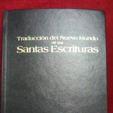Enciclopedias de segunda mano: TRADUCCIÓN DEL NUEVO MUNDO DE LAS SANTAS ESCRITURAS. Lote 137291582