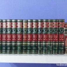 Enciclopedias de segunda mano: ENCICLOPEDIA CONSULTOR UNIVERSAL DEL ESTUDIANTE - CULTURAL - 1998 - 14 TOMOS + 3 DICCIONARIOS. Lote 138863430