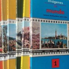 Enciclopedias de segunda mano: IMÁGENES DEL MUNDO TOMOS 1AL 18. Lote 139076521