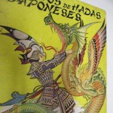 Enciclopedias de segunda mano: CUENTOS DE HADAS JAPONESES - ILUSTRACIONES DE E. FREIXAS - EDITORIAL MOLINO 1942. Lote 143724426