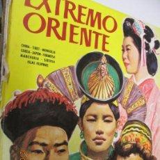 Enciclopedias de segunda mano: EXTREMO ORIENTE - ENCICLOPEDIA EN COLORES - MARTHA SAWYERS Y WILLIAM REUSSWIG - ED. TIMUN MAS 1974. Lote 143724982