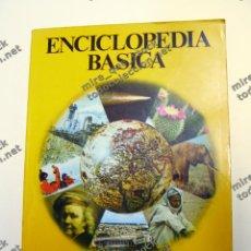 Enciclopedias de segunda mano: ENCICLOPEDIA BÁSICA - CAJA DE AHORROS DE SANTANDER- AÑO INTERNACIONAL DEL NIÑO - JAIMES LIBROS, 1979. Lote 144048034