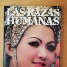 Enciclopedias de segunda mano: LAS RAZAS HUMANAS (TOMO 7) INSTITUTO GALLACH. Lote 146230390