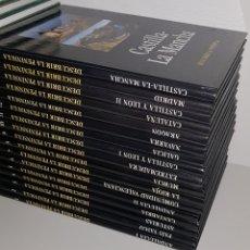 Enciclopedias de segunda mano: ENCICLOPEDIA - DESCUBRA LA PENINSULA - COMPLETA - 17 TOMOS - ARM04. Lote 147543418