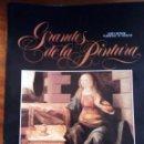 Enciclopedias de segunda mano: 12 FASCÍCULOS GRANDES DE LA PINTURA SEDMAY. PINTURA RENACENTISTA (VER FOTOS PARA AUTORES). Lote 147682742