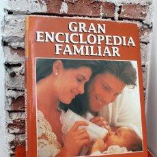 Enciclopedias de segunda mano: GRAN ENCICLOPEDIA FAMILIAR - OCÉANO . Lote 148285498
