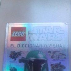 Enciclopedias de segunda mano: EL DICCIONARIO VISUAL LEGO STAR WARS. Lote 149599494