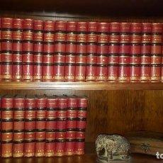 Enciclopedias de segunda mano: HISTORIA GENERAL DE ESPAÑA - DON MODESTO LAFUENTE - 30 TOMOS - 1850. Lote 152687290