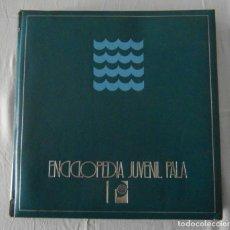 Enciclopedias de segunda mano: ENCICLOPEDIA JUVENIL PALA TOMO 8 . EL AGUA. 1974. Lote 153296390