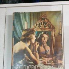 Enciclopedias de segunda mano: ENCICLOPEDIA DE LA MUJER 1958. Lote 155250058