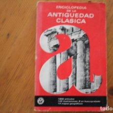Enciclopedias de segunda mano - ENCICLOPEDIA DE LA ANTIGÜEDAD CLÁSICA - 156642078