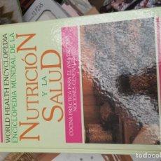 Enciclopedias de segunda mano: ENCICLOPEDIA MUNDIAL DE LA NUTRICIÓN Y DE LA SALUD. SIETE VOLÚMENES. Lote 157240146