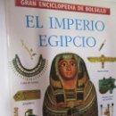 Enciclopedias de segunda mano: GRAN ENCICLOPEDIA DE BOLSILLO TIEMPO Nº 10 EL IMPERIO EGIPCIO 1997.. Lote 160601550