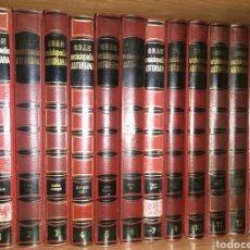 Enciclopedias de segunda mano: GRAN ENCICLOPEDIA ASTURIANA - SILVERIO CAÑADA - COMPLETA 14 TOMOS. Lote 161121806