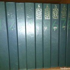 Enciclopedias de segunda mano: MODERNA ENCICLOPEDIA ILUSTRADA - 10 TOMOS COMPLETA - CIRCULO LECTORES - 1973. Lote 161122382