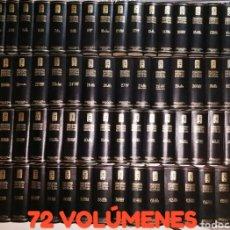 Enciclopedias de segunda mano: ENCICLOPEDIA UNIVERSAL ILUSTRADA EUROPEO AMERICANA ESPASA CALPE 112 TOMOS. Lote 162221872