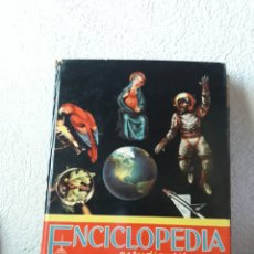Second hand encyclopedias - Enciclopedia estudiantil 5 tomos 1960 1961 - 163590609