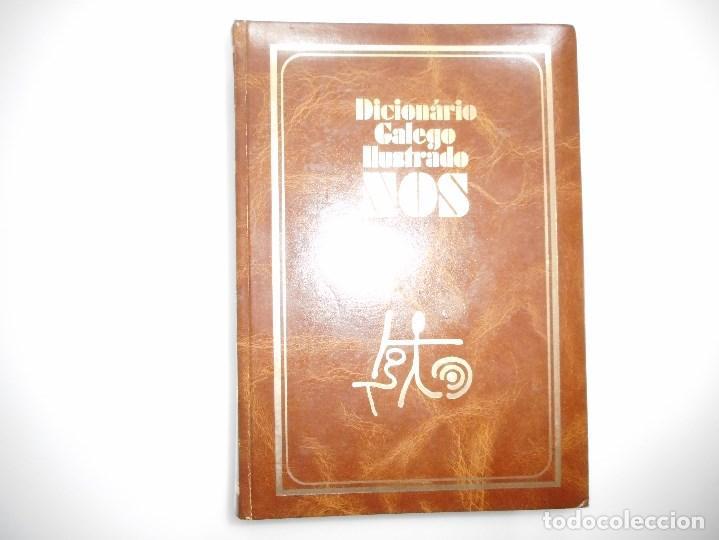 DICCIONARIO GALEGO ILUSTRADO NOS( TOMO I) Y94099 (Libros de Segunda Mano - Enciclopedias)