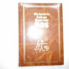 Enciclopedias de segunda mano: DICCIONARIO GALEGO ILUSTRADO NOS( TOMO I) Y94099. Lote 165049958