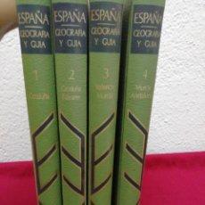 Enciclopedias de segunda mano: ESPAÑA, GEOGRAFÍA Y GUÍA. 4 VOLÚMENES. EDITORIAL SALVAT. Lote 165434148