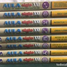 Enciclopedias de segunda mano: AULA SIGLO XXI CURSO ORIENTACIÓN ESCOLAR. Lote 168483048