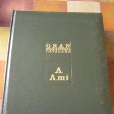 Enciclopedias de segunda mano: GRAN ENCICLOPEDIA CATALANA EDICION 1970 15 VOLUMENES + SUPLEMENTO 1983 + TERCER SUPLEMENTO 1993. Lote 168709368